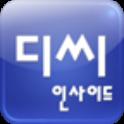 디씨인사이드 icon