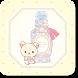 リラックマホーム(SweetHappyRilakkuma4)