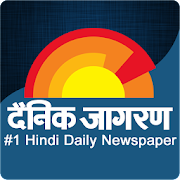 App Dainik Jagran - Latest Hindi News, news today APK for Windows Phone