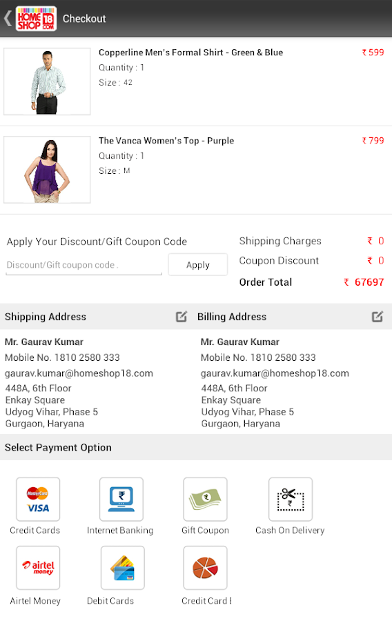HomeShop18 - Online Shopping - screenshot