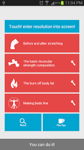 Home exercise diet pro body