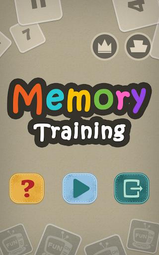 메모리 트레이닝