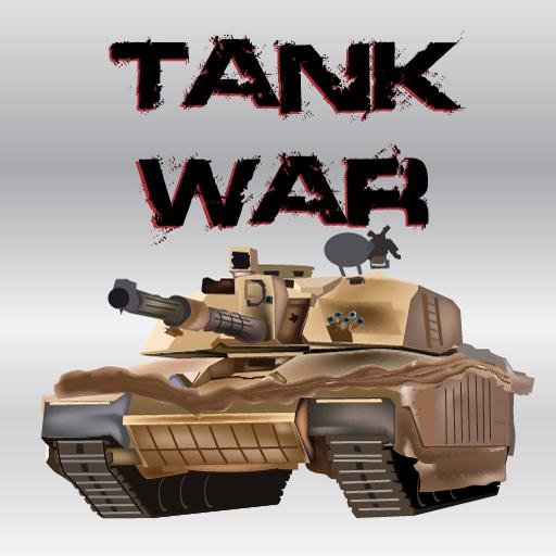 坦克大战 動作 App LOGO-APP試玩