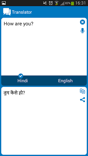 english to hindi dictionary pdf file