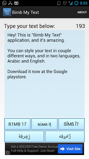 Bimb My Text - BBM Your Text