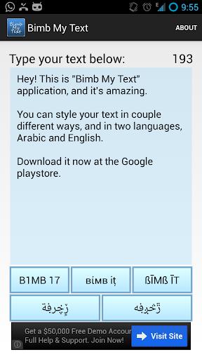 Bimb My Text - BBM Your Text