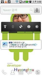확장 음성 검색 및 위젯- screenshot thumbnail