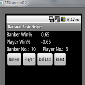 Baccarat Basic Analyser