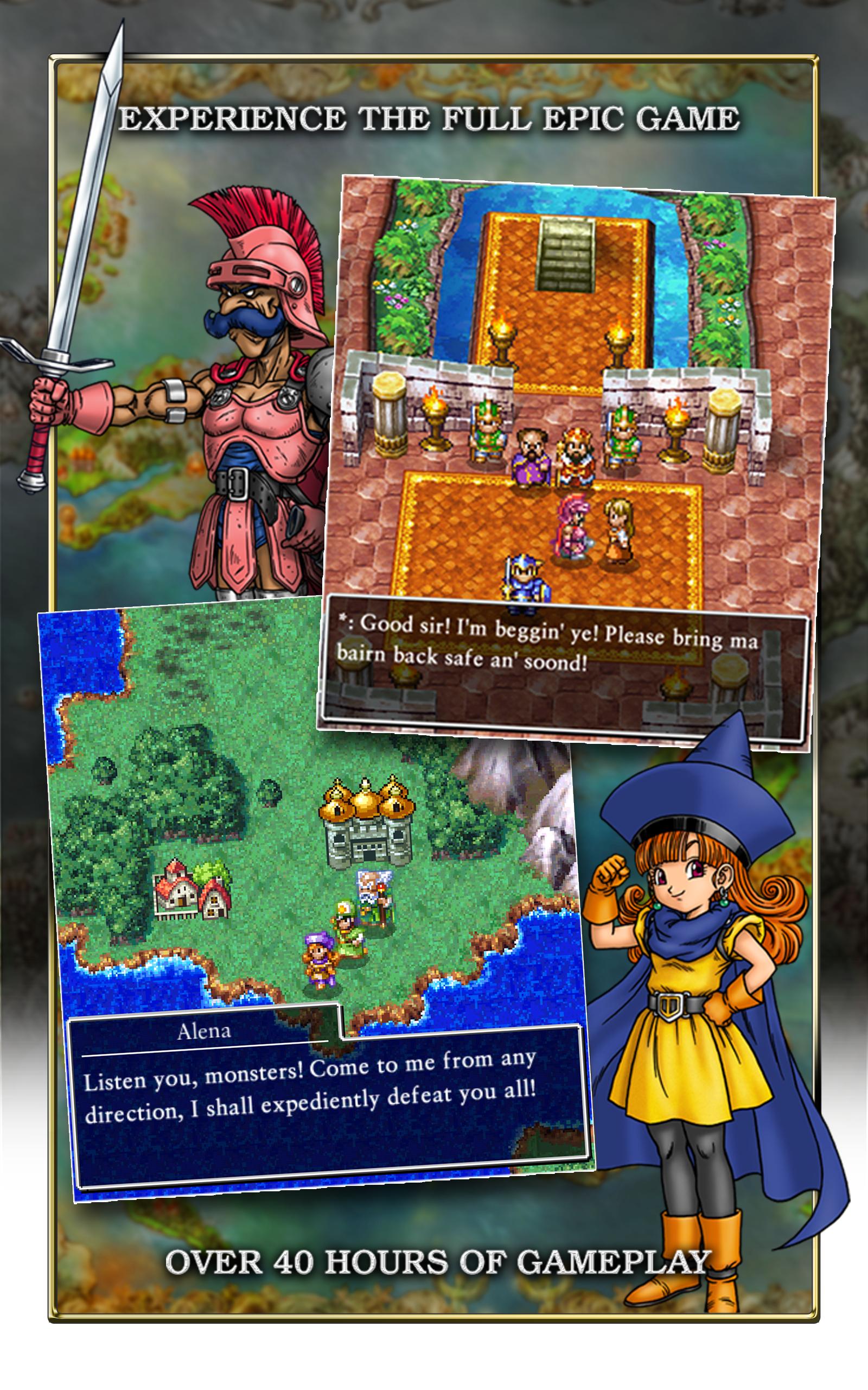 DRAGON QUEST IV screenshot #7