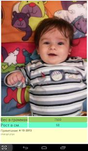 免費下載醫療APP|Календарь развития ребенка app開箱文|APP開箱王