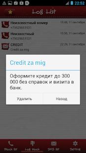 玩免費通訊APP|下載Black List Ultimate+ app不用錢|硬是要APP