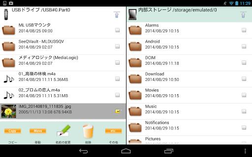 MLUSB Mounter - File Manager 1.50.003 Windows u7528 8