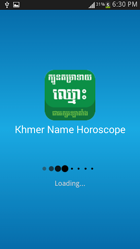 Khmer Name Horoscope