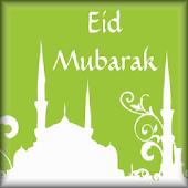 Ramadan Eid Mubarak 2015