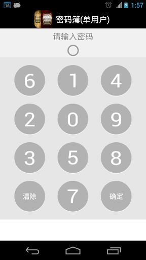 CodeBook SingleUser