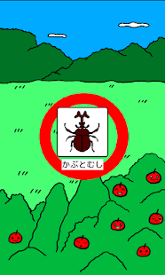 Touch Insect- screenshot thumbnail