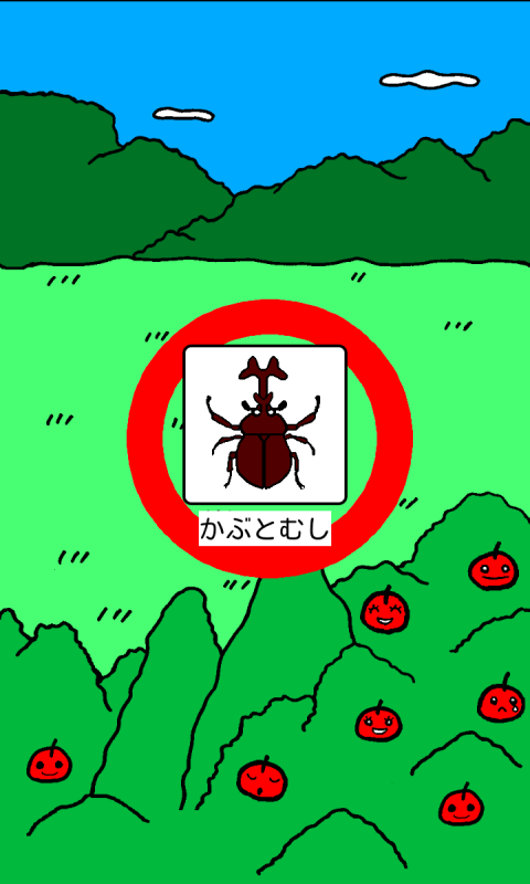 Touch Insect- screenshot