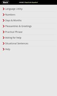 English spanish connect app apps on google play screenshot image m4hsunfo Choice Image