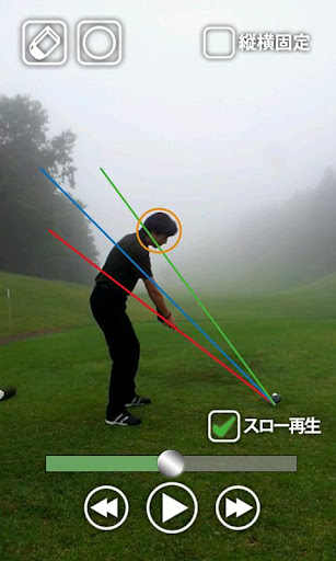 Golf Swing Form Checker 4.3.2 Windows u7528 3
