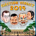 Verdict 2014 icon