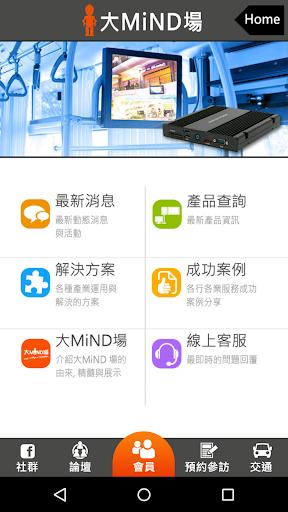 万能手电筒|免費玩工具App-阿達玩APP - 免費APP