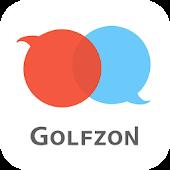 골프존 모임
