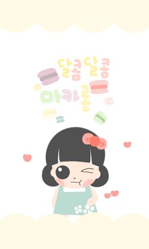 콩이 달콤달콤 마카롱 카카오톡 테마