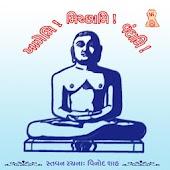 Stavan- Jain Prayer