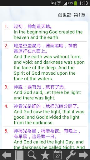 教會詩歌 新