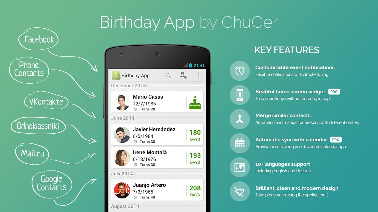Birthday App Free - screenshot