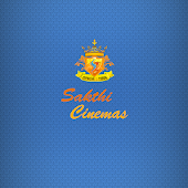 Sakthi Theatre Tirupur
