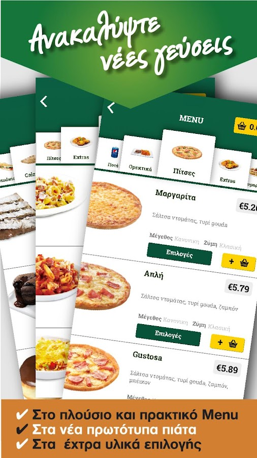 Pizza Fan - στιγμιότυπο οθόνης