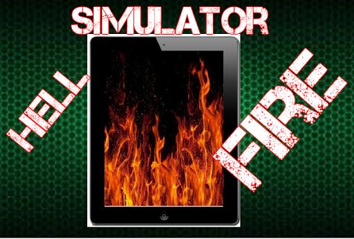 模拟器地狱火