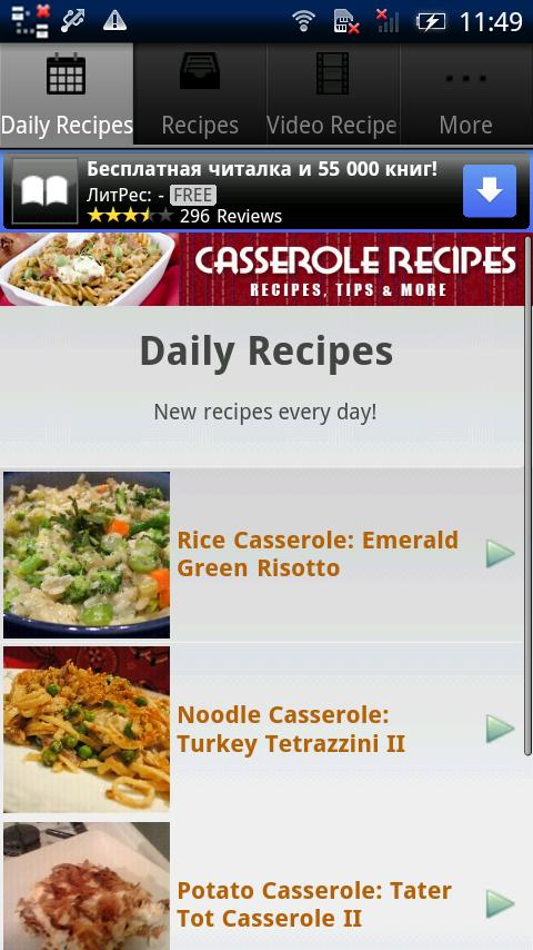 Casserole Recipes!! - screenshot
