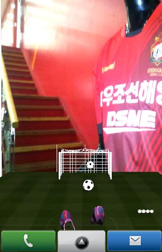 BALO 3D LWP -KyeongNam FC Ver-