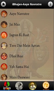 iBhajan-Aaye Navratre - screenshot thumbnail