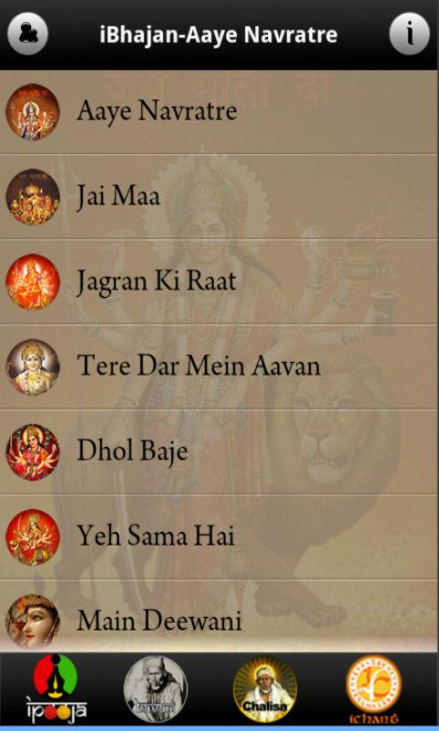 iBhajan-Aaye Navratre - screenshot
