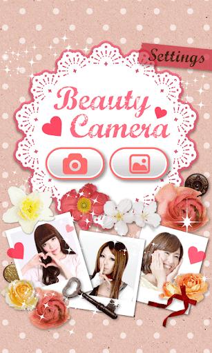 Beauty Camera -Make-up Camera-  screenshots 1