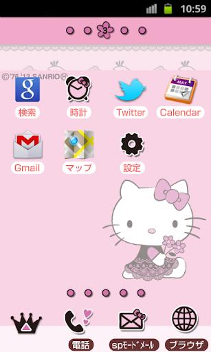 無料个人化Appのハローキティきせかえホーム(KT114)|記事Game