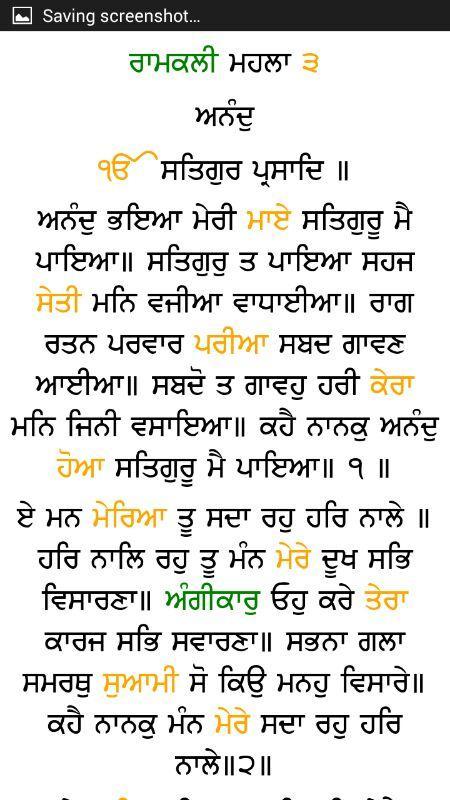 gutka sahib with Details on Great Sikh Women likewise Details as well Details moreover Guru Storiesbhai Bahilo in addition Fateh Tv Bhai Gursharan Singh Ji Virla Wapar Eho Wapar Part 2 Hd.