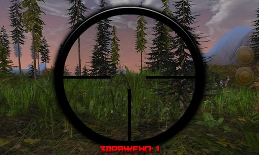 3D Hunting (Project Hunter)- screenshot thumbnail