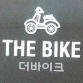 오토바이 가격정보