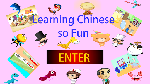 Learning Chinese so Fun