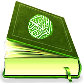 quran in english speak & read