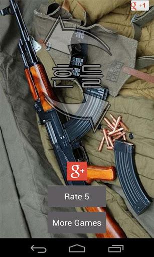 AK-47 기관총 소리