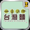 台灣麵 icon