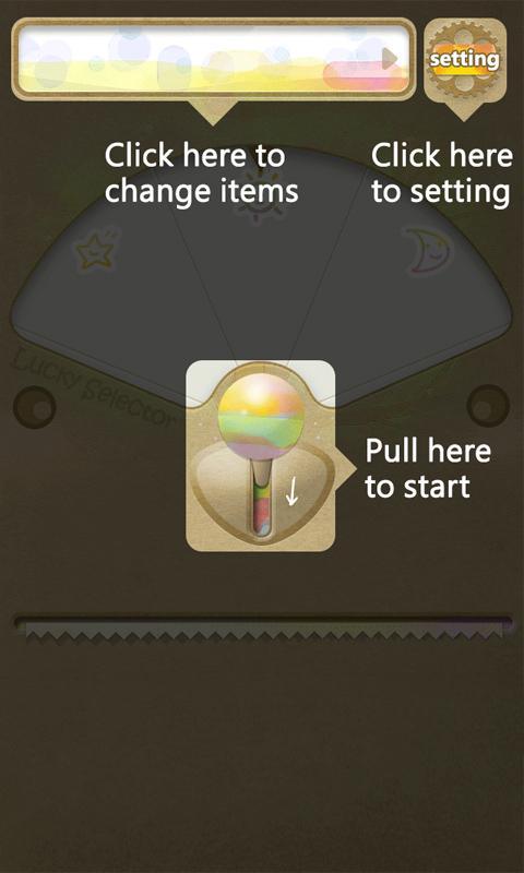 LuckySelector- screenshot