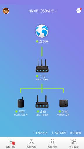 電視連續劇 android app   資訊下載