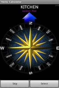 Vastu Calculator- screenshot thumbnail