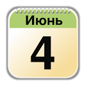 Records Calendar icon